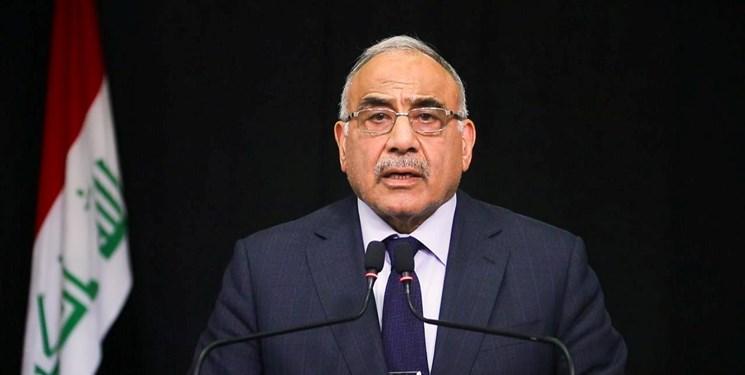 عبدالمهدی مسؤولیت پیشبرد امور دولت عراق را رد کرد