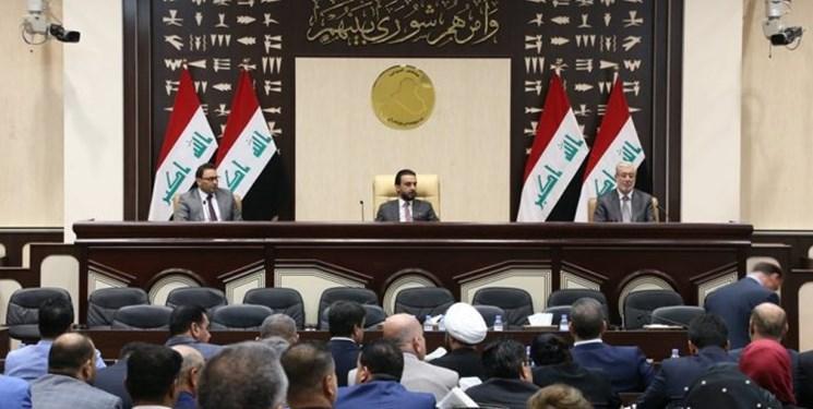 مجلس عراق برای مقابله با شیوع کرونا 2 هفته تعطیل شد