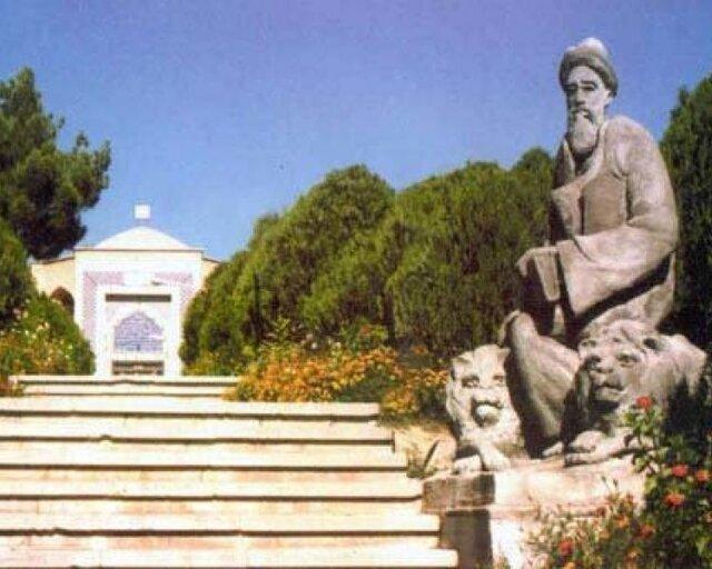 آرامگاه شیخ ابوالحسن خرقانی ساماندهی می گردد