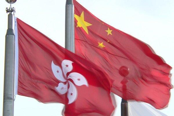 هنگ کنگ مسأله داخلی چین است، هیچ کشوری حق دخالت ندارد