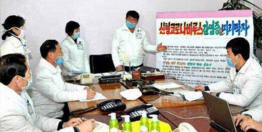 کره شمالی هم واکسن کرونا می سازد!