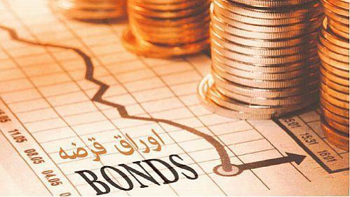 اوراق قرضه چیست؟