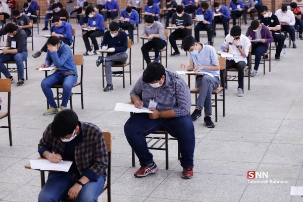 شرایط حضور در آزمون مرحله دوم المپیاد های علمی دانش آموزی